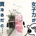 【フレグランス】IROKAの柔軟剤と同じ香りのミストがかなり女子力高いアイテムだった…【感想 クチコミ】