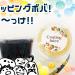 【飲み物】《速報》話題のポッピングボバが、日本の通販サイトで購入できたよ!!【食べ物?】